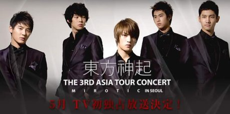 f0036340_concert