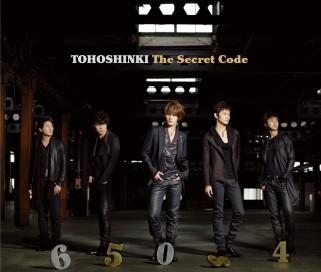 secret-code-cover