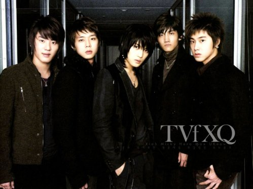 http://tvxqinfo.files.wordpress.com/2009/11/tvxq050055.jpg