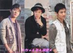 Tohoshinki calendario semanal 2010 (6)18