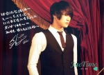 Tohoshinki calendario semanal 2010 (6)23