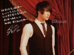 Tohoshinki calendario semanal 2010 (6)29