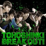 tohoshinkibreakoutcd