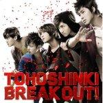 tohoshinkibreakoutdvd