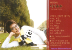 Star Collection card (3)10