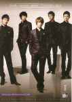 Star Collection card (3)13