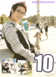 Star Collection card (3)4