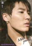 Star Collection card (3)8
