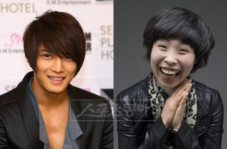 "Estrella del Gag Concert Nami dice ""YoungWoong Jaejoong es mi Ídolo"" 25zjae0"