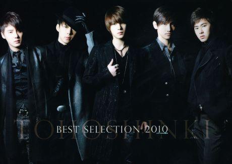 Tohoshinki todavía no tiene que desaparecer Best-album-33