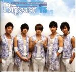 Bigeast magazine Vol.15 (1)