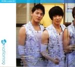 Bigeast magazine Vol.15 (1)1