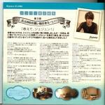 Bigeast magazine Vol.15 (1)16