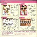 Bigeast magazine Vol.15 (1)17
