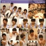 Bigeast magazine Vol.15 (1)3