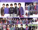 Bigeast magazine Vol.15 (1)31