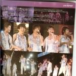 Bigeast magazine Vol.15 (1)4