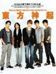CDdata Marzo 2010 (1)