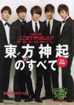 Revista Vivi (1)