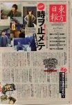 Revista Vivi (1)15