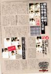 Revista Vivi (1)16