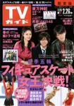 TV Guide (1)