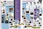 TV Guide (1)1