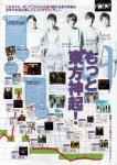 TV Guide (1)2
