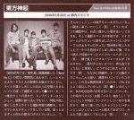 B-PASS 2010(1)9