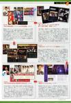 Entertainment Journal Vol 13 (3)14