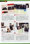 Entertainment Journal Vol 13 (3)15