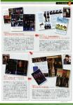 Entertainment Journal Vol 13 (3)16
