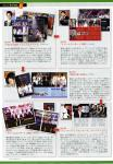 Entertainment Journal Vol 13 (3)18