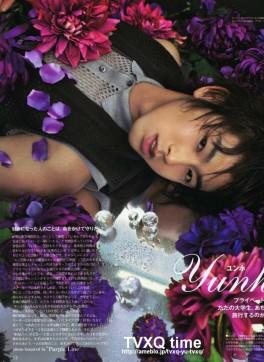 Tohoshinki entrevistas individuales Non-no-22